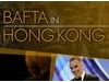 BAFTA in Hong Kong