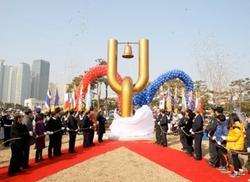 Arnold Schwartzman Korea Peace Monument