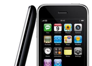Academy Magazine: iPhone